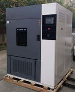 SN-900水冷型氙弧灯加速老化试验箱北京厂家