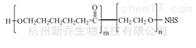 囊泡新型材料PCL-PEG-NHS MW:2000 PCL嵌段聚合物