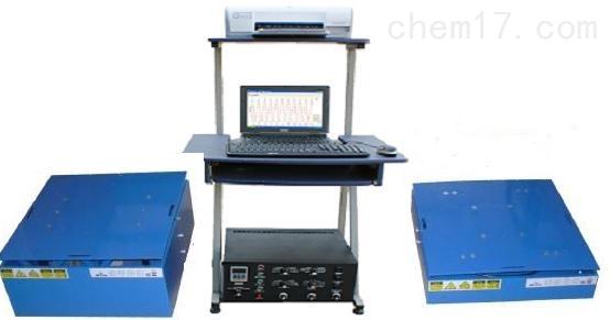北京吸合电磁式垂直水平振动试验机