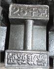20公斤砝码铸铁