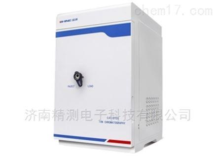 水质分析离子色谱仪-标准型