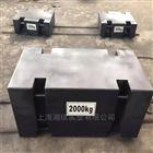 标准500kg1000公斤方形铸铁砝码