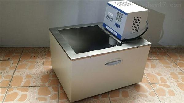 5L高温油槽