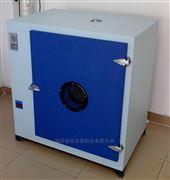 精密工业烘箱,恒温箱,烤箱,干燥箱