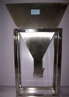 自密實混凝土V型箱V型試驗儀現貨供應
