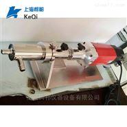 在线式乳化机、实验室乳化设备、循环乳仪