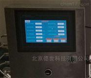 液氮罐控制監控系統