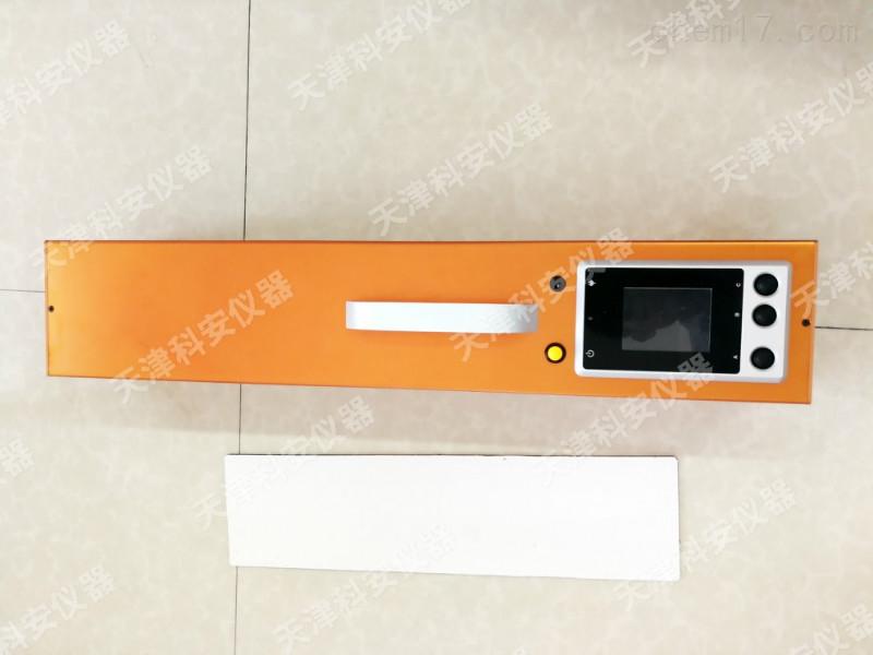 振动标线逆反射系数检测仪