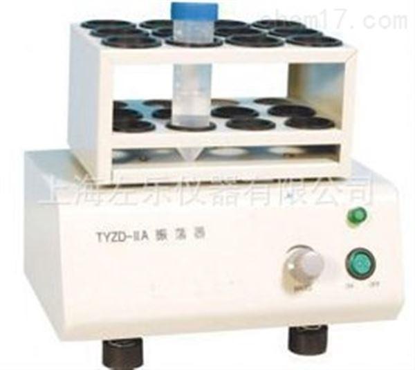 TYZD-ⅡA 振荡器