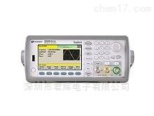 33520B波形发生器