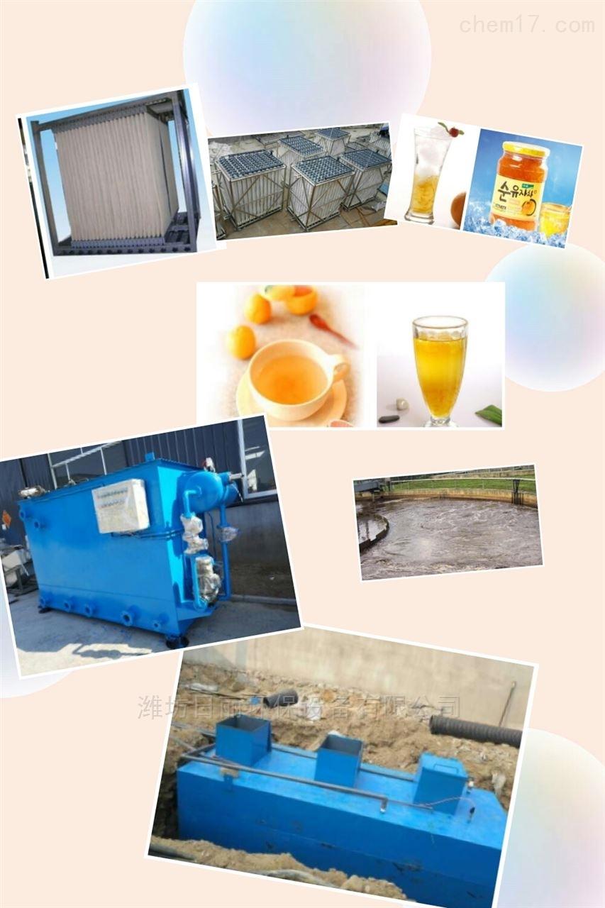 赣州市饮料污水处理设备RL-MBR一体化