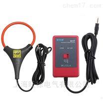 ETCR001F-100F柔性线圈电流传感器(带积分器