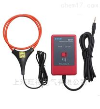 ETCR001F-300F柔性线圈电流传感器(带积分器