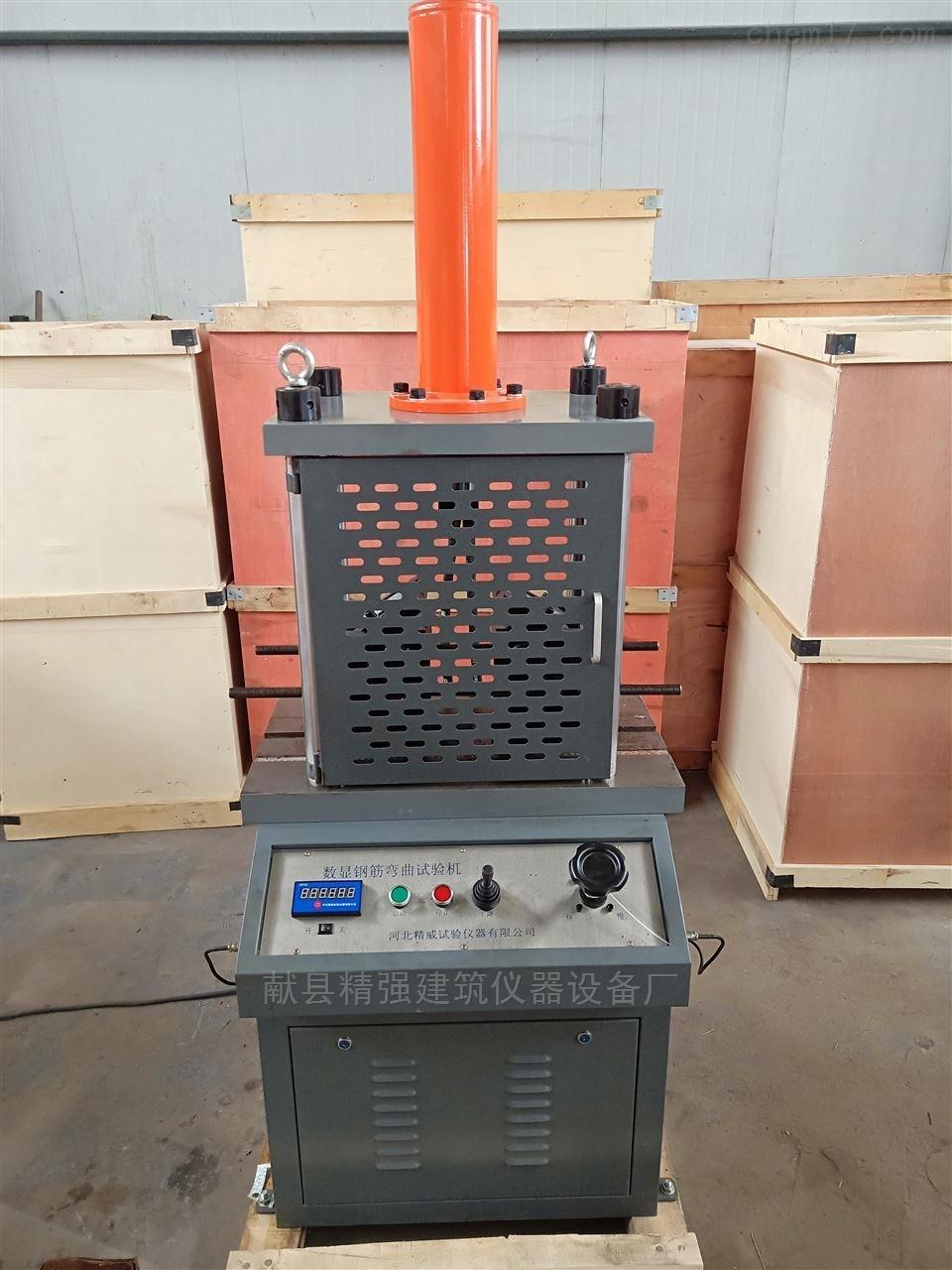 钢筋反复弯曲试验机 可做正向90度 反向20度