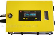 UVO-560超高濃度臭氧檢測儀
