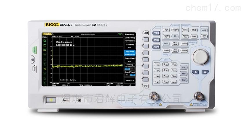 DSA832E系列频谱分析仪