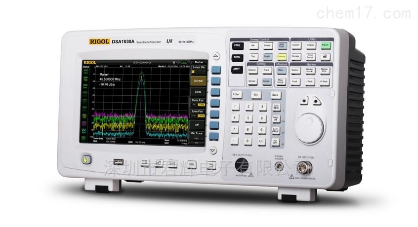 DSA1030A系列频谱分析仪