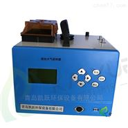 KY-6120型大气粉尘综合采样器