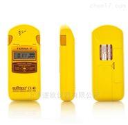 型多功能辐射报警仪(Terra-P)个人剂量计