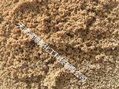 供应D001大孔强酸性树脂