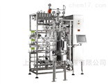 BioCore QC Pro不锈钢细胞生物反应器 发酵罐 上海价格