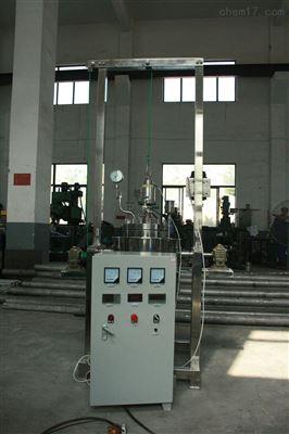 【新品】优质实验室反应釜 实验釜 酯化缩聚反应釜