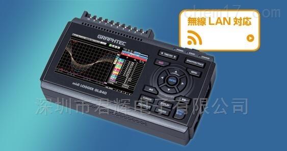GL240绝缘多通道记录仪