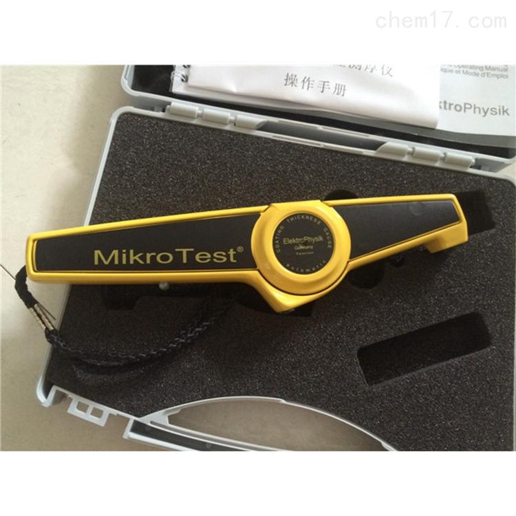 EPK MIKROTEST G6 精密涂镀层测厚仪指针式厚度仪