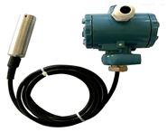 投入/插入式远传液位变送器
