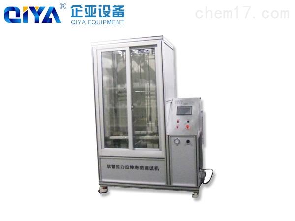 软管抗拉伸测试机