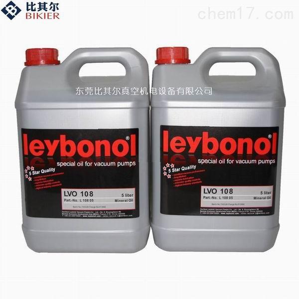 Leybold莱宝真空泵油LOV108/5L