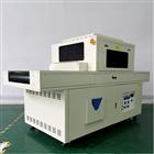 紫外固化箱 烘干设备 uv光固机网带烘干线