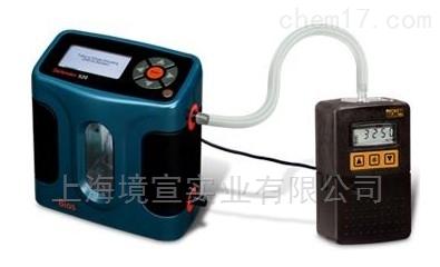 520H数字式采样器流量校准器