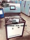 管材真空度測定儀-试验标准
