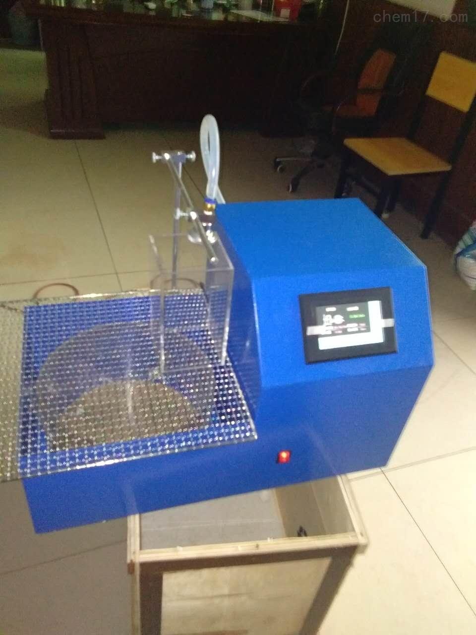 方圆仪器砂基透水砖透水速率率试验装置