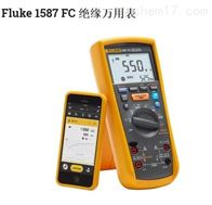福禄克Fluke 1587 FC 绝缘万用表