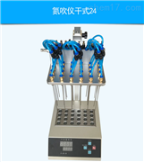 氮吹仪生产厂家