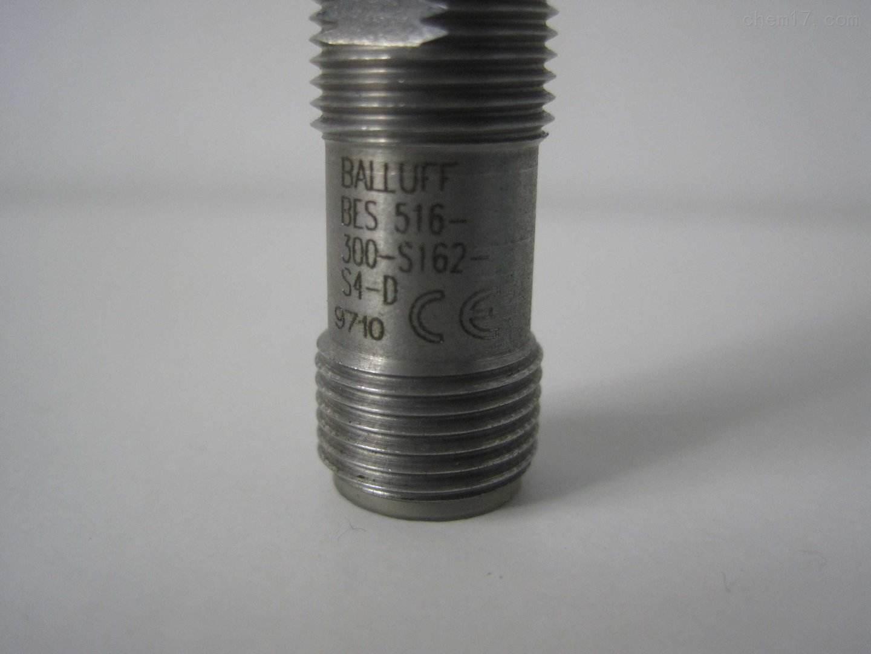 德国巴鲁夫传感器中国一级销售