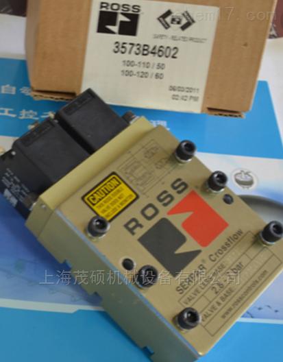 ROSS美国原装正品 美国ROSS代理电磁阀
