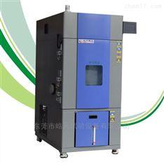 锂电池双层高低温试验箱蓄电池