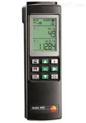 多功能环境测量仪testo 445