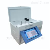 安晟AS-C40全自動農藥殘留速測儀