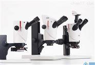 厂家直销徕卡S9显微镜