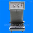 SZ/PCY-DL-100环球法软化点测试仪