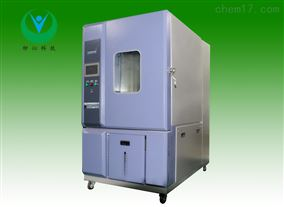 线材高低温测试设备