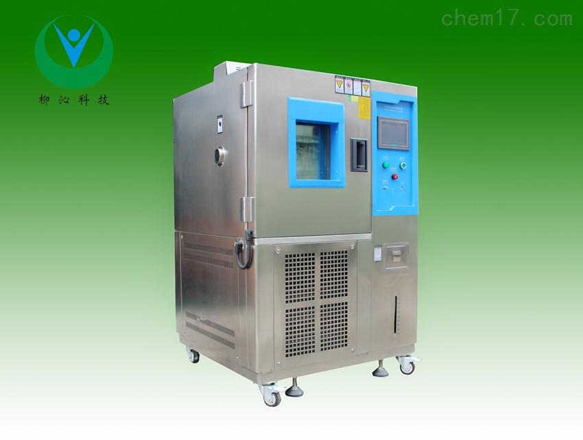高低温老化试验机
