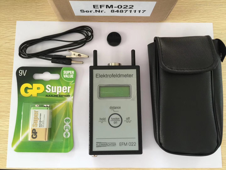 科纳沃茨特EFM 023 BGT静电场电压测试仪