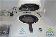 便携式污泥水分检测仪操作