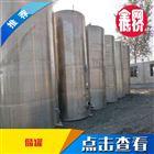 出售二手储罐二手304不锈钢储罐