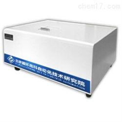 GH-800紅外分光光度法測油儀